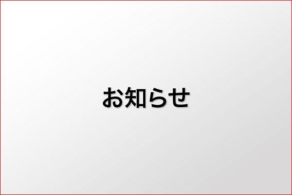 2013-04-03_1925.jpg