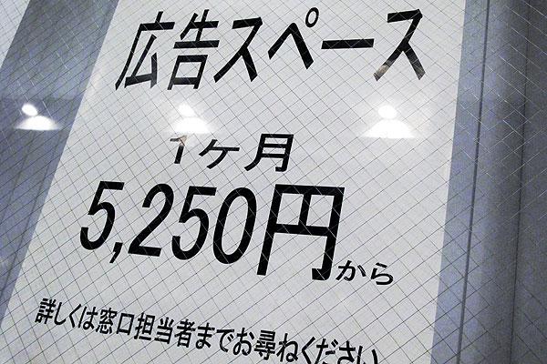 2014 01 12 1931